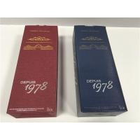 China W010 Delicate Cardboard Wine Boxes , Wine Bottle Boxes With Cardboard Dividers on sale