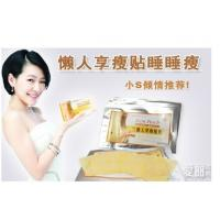 China Herbal Ina Weight Loss Slim Patch , Extra Strong Weight Loss Patch on sale