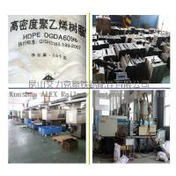 Rail Plastic pad Production