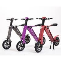 Quality Automatic Smart Foldable Electric Scooter for sale