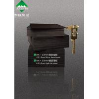 Buy 0.5mm Mic-foamed PVC SHEET at wholesale prices