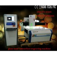 Best High Precision 3D Crystal Laser Inner Engraving Machine, Laser Engraving Inside Glass wholesale