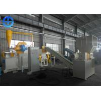 China Industry Copper Wire Recycling Machine Copper Shredding Machine  ISO Certification on sale