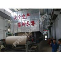 China High Grade Fluting Paper Machine Paper Mill Equipment OCC Virgin Pulp on sale