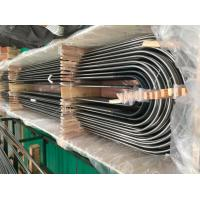 Quality Carbon steel seamless Boiler Tube, low carbon steel, cold-drawn tube ASTM A179 Gr.B, Min. Wall Thickness, U Bend tube for sale