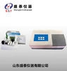 China 8 Vertical Channels Mycotoxin 999nm Feed Testing Instrument on sale