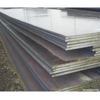 Quality Hot rolled Mild Carbon Steel Plate for sale