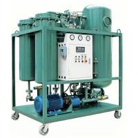 Quality Turbine Oil Purifier/ Oil Purification for sale