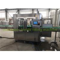 Quality Rotary 8 Head Automatic MIlk Hot Filling Machine , Milk / Juice Packing Machine for sale