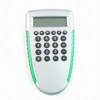 Quality Eight-digit LCD Calculator, Suitable for Promotional Purpose for sale