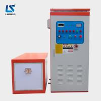 Buy cheap 160kw high frequency induction heating equipment for heating steel bar from wholesalers