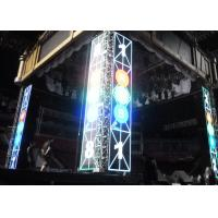 Best Onumen P4 Retail  LED Display / Wall Mounted 1500Nits /250mmx250mm,Slim Body Lightweight For Shopping Mall wholesale