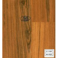 Quality HDF AC3 AC4 Walnut/Oak flooring floor paneling for sale