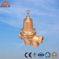 Quality Bronze Pressure Reducing Valve (GA200P) for sale