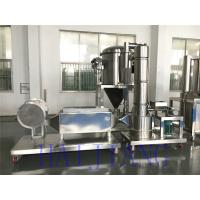 China XSG Rotating Type Spray Drying Machine Chemical Industry For Filter Cake Material on sale