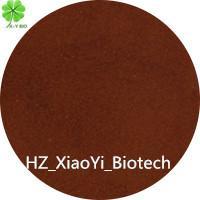 China Fulvic Acid 90% powder fertilizer on sale