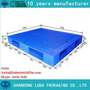 Best Luda 1200*1000*150mm nine legs blow molding heavy duty plastic pallet wholesale