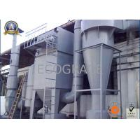 China Industrial Dust Extraction Cyclone Separator Cyclonic Dust Collector Equipment on sale