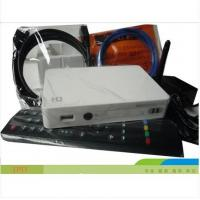 Quality HST BOX  Arabic IPTV Box hd media player for sale