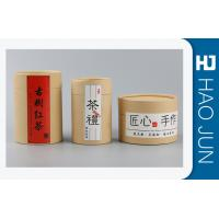 Buy cheap Matt Lamination Paper Cylinder Packaging Tubes For Tea / Coffee , SGS Listed from wholesalers