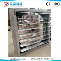 Buy cheap Swung Drop HammerExhaustFan for Poultry Farm Greenhouse Industry Workshop with from wholesalers