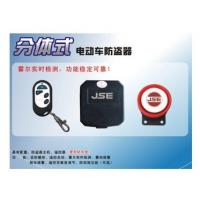 China Remote Starting Ebike Alarm Anti theft Alarm Hall Auto Detection Intelliegent on sale