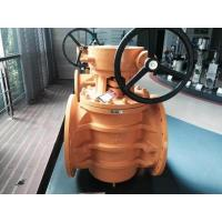 Buy cheap API 6D Flanged Plug Valve Multi Types Operation Cutting And Switching Medium from wholesalers