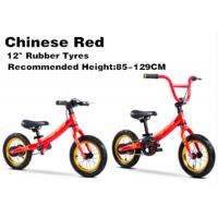"Quality 12""  High Quality  High Carbon Steel 3in1 Kids Balance Bike With Footrest Children Bicycle W/pedal for 2-12 Years Red for sale"