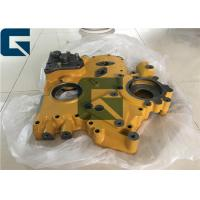 Quality Diesel Engine S4K Oil Pump for CAT312 E312 E312B / C Excavator Spare Part for sale
