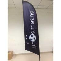 Best Display Outdoor Flying Banners Stand Single / Double Sides With Dye - Sublimation Printing wholesale