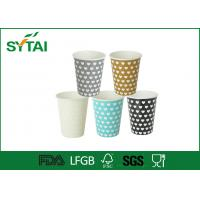 Best 12oz  400ml Eco-friendly Recycled Paper Cups , Biodegradable Single Wall Paper Coffee Cups wholesale