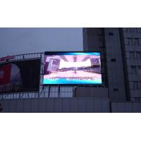 Quality IP65 P12 outdoor full color led display advertising With 16 dots*16 dots resolution for sale