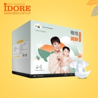 Quality S Non Toxic Disposable Diapers With Waterproof Leakage Guard for sale