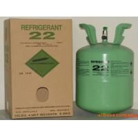 Quality Auto A/C Refrigerant gas R22 (HCFC-22), with 99.95% purity for sale