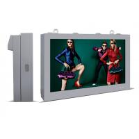 China 1920 * 1080 LCD Advertising Display 42 Inch Waterproof Wall Mounted LCD Digital Signage on sale