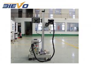 Quality Electric 220V Metal Plastic 100W Laser Coder for sale