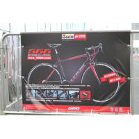 China outdoor vinyl banner printing , outdoor pvc banner printing on sale