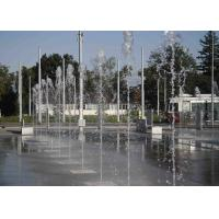 Quality Rectangular Funny Floor Water Fountain In Ground For Garden Square Park for sale