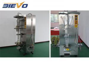 Quality ISO 9001 220V 2000bph Liquid Sachet Packing Machine for sale