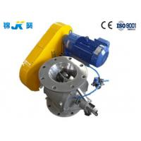 Quality Powder Conveying Rotary Airlock Valve for sale