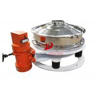 Quality Double Motor Vibro Screen Separator Direct Discharging SUS304 / 316 Material for sale