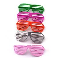 Buy cheap Shutter Shades from wholesalers