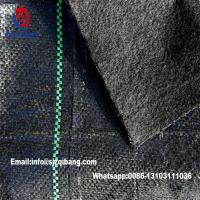Buy cheap Agriculture weed mat erosion control mulch fabric from wholesalers