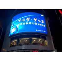 Quality PH10 Outdoor adverting wall led display/ P10 led Screen outdoor led advertising display for sale