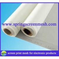 Quality Nylon 100% Polyamide/Fabric Textiles for sale