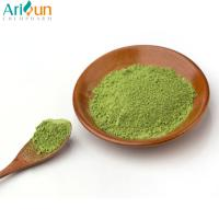 Buy cheap Imperial Grade Matcha Green Tea Antioxidants Weight Loss For Drinking Enhances from wholesalers