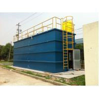 Quality Custom MBR Wastewater and Package Sewage Treatment Plant  for Domestic and Industrial for sale