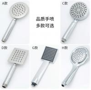 China Chrome ABS Rain Bath Shower Accessories Bath Handheld Shower Head 1.5m Soft Tube on sale