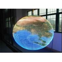 China Indoor LED Ball Display High Refresh Rate , 360 Degree Spherical Led Display on sale