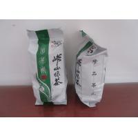 Quality Vacuum Seal Herbal Tea Packaging Bag Aluminum Foil Pouches Leakage Proof for sale